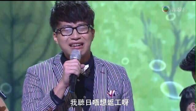 http://tvmost.com.hk/most/uploads/images/2015/Article/2015.12/2015.12.20/006.jpg