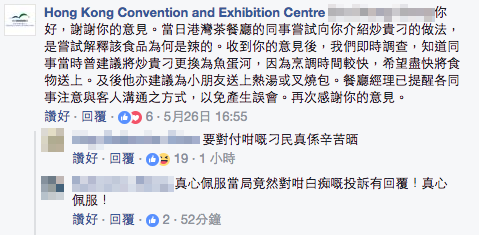 圖片來源:Hong Kong Convention and Exhibition Centre